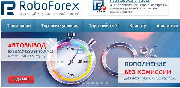 Стратегии торговли на форекс h1