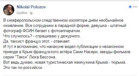 РЖД запустят движение пассажирских поездов в обход Украины с 15 ноября - Цензор.НЕТ 5782
