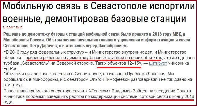 РЖД запустят движение пассажирских поездов в обход Украины с 15 ноября - Цензор.НЕТ 9595