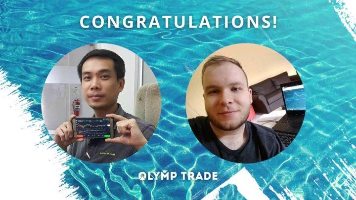 Партнерская программа бинарных опционов от olymp trade
