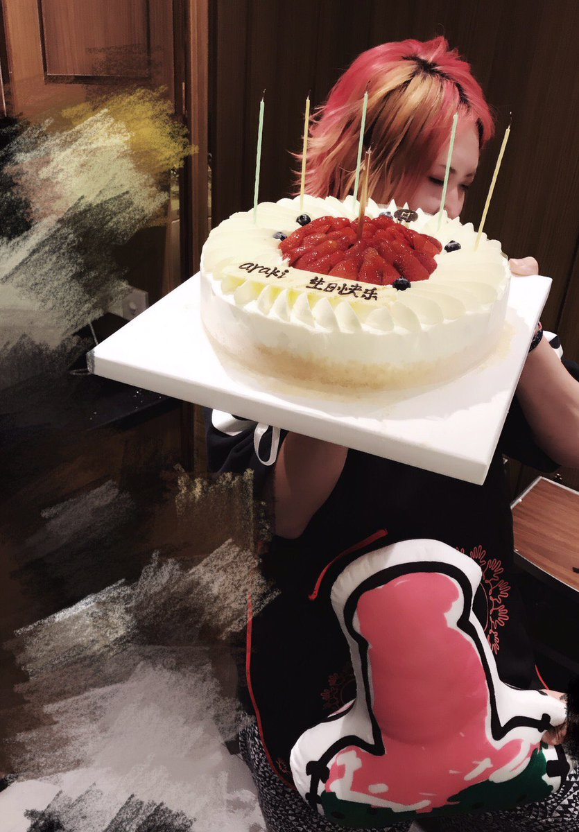あらき29歳のお誕生日おめでとう! ファミリー♡ サプライズ大成功やで