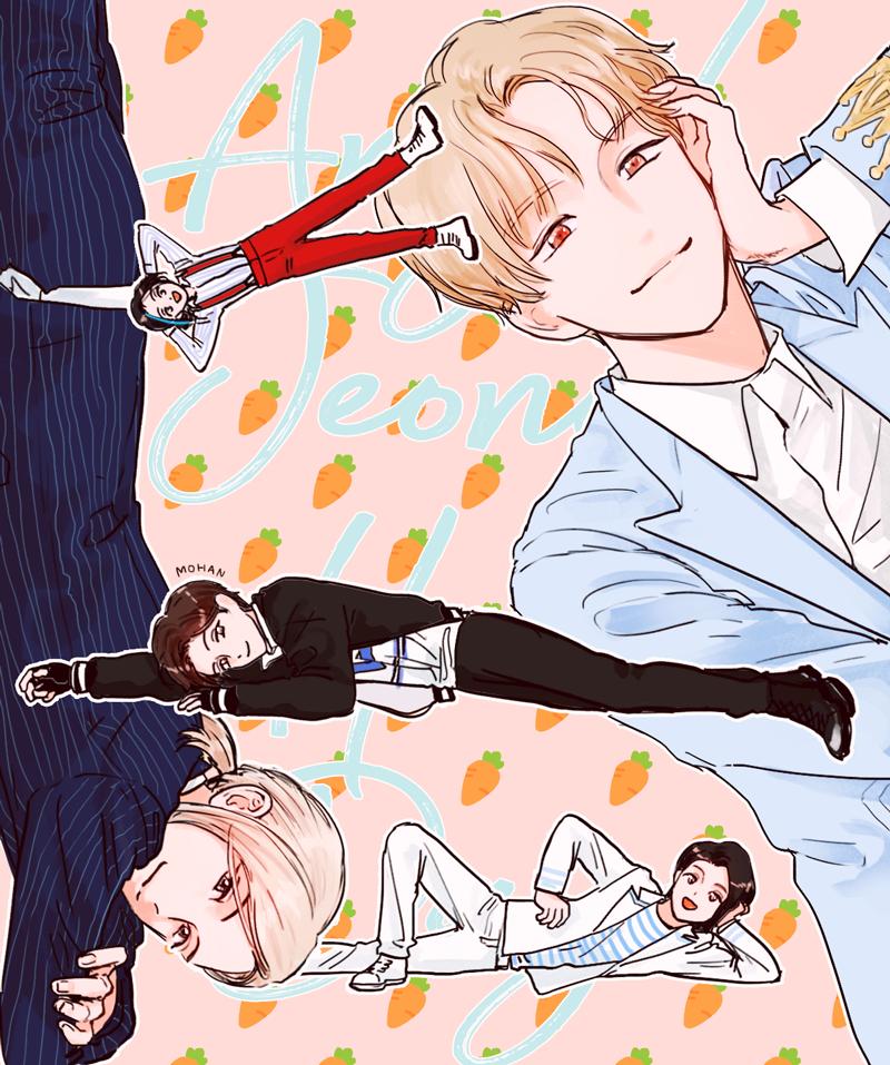 정한아 생일 축하해🎉 행복한 하루 보내><💕💕💕  #AngelJeonghanDay #윤정한_생일에_기분좋은_캐럿들
