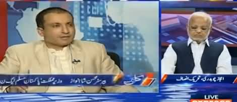 Kal Tak with Javed Chaudhry – 3rd October 2017 - Nawaz Sharif Party President thumbnail