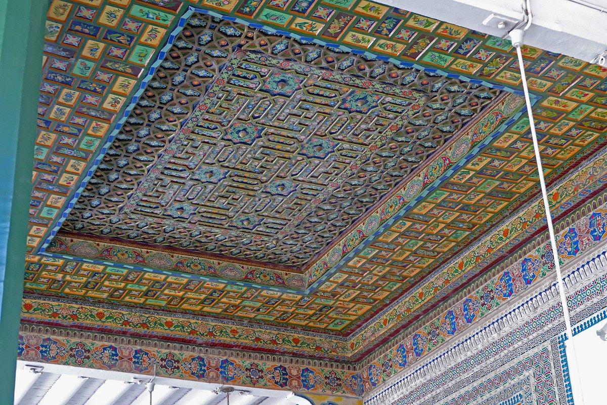 Картинки по запросу id kah mosque