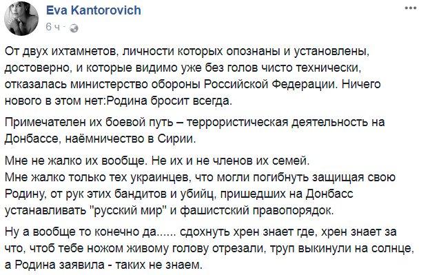 Сообщения о захвате россиян в Сирии пока не заслуживают доверия, - Песков - Цензор.НЕТ 8465