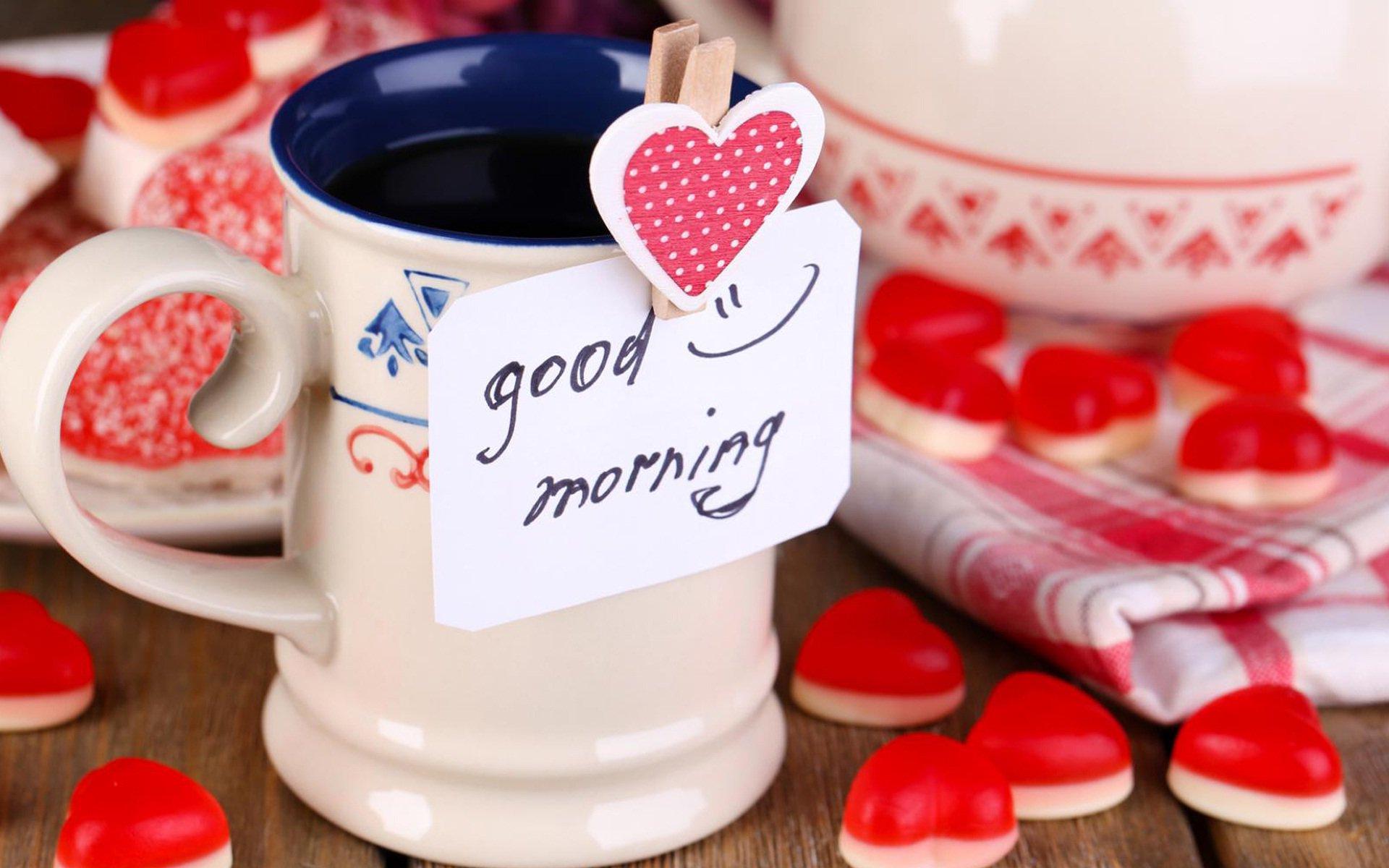 Стильные фото с добрым утром любимый