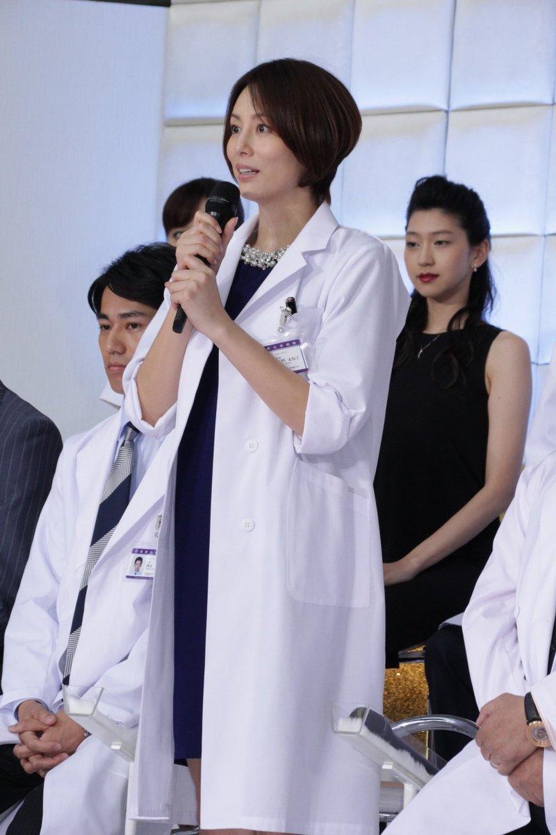 ドクター x あきら さん