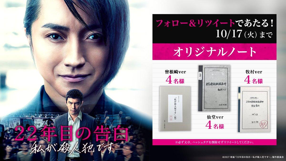 独占!金曜日の告白 - JapaneseClass.jp