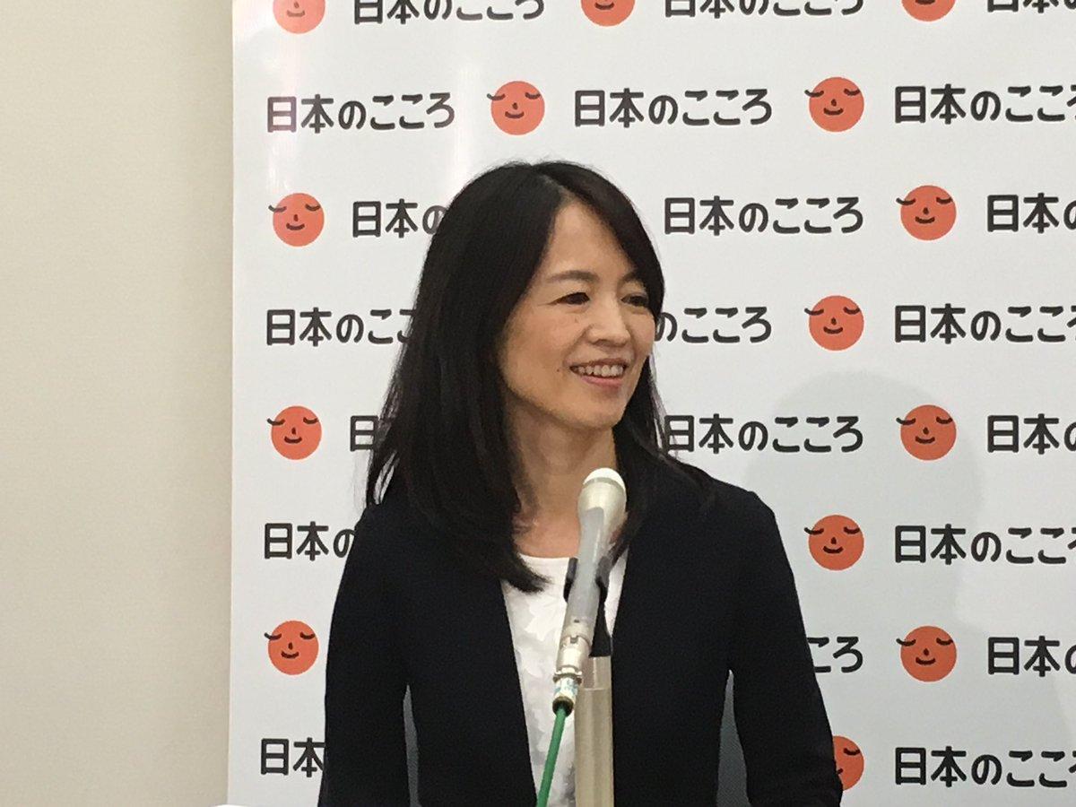 現在、日本のこころ衆院総選挙第...