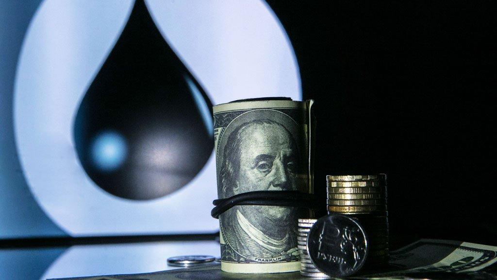 Валютные курсы, опционы и фьючерсы