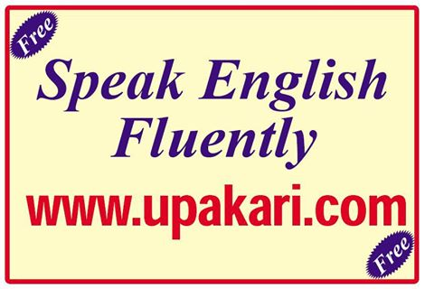 Upakari Spoken English Book