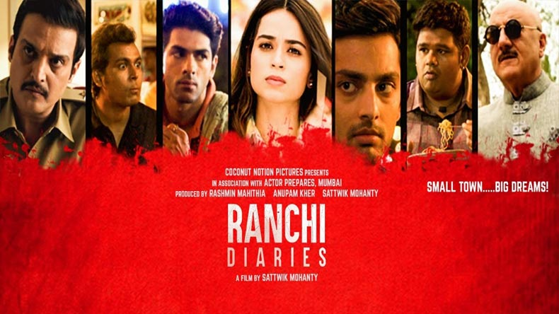 """Himansh Kohli's Ranchi Diaries is a comedy flick"" is locked 	 Himansh Kohli's Ranchi Diaries is a comedy flick"