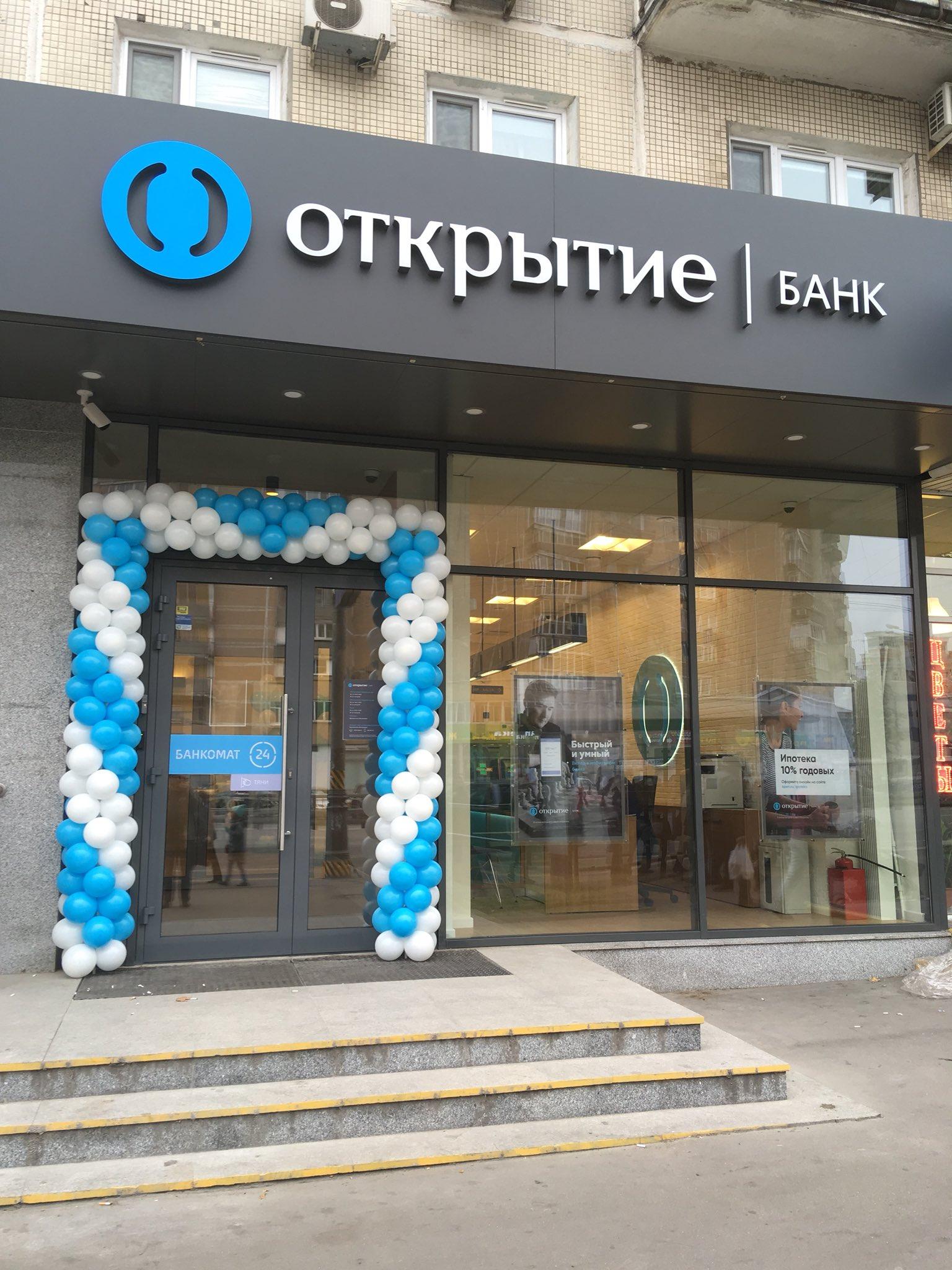 интерьер открытые банки фотографий россии много красивых