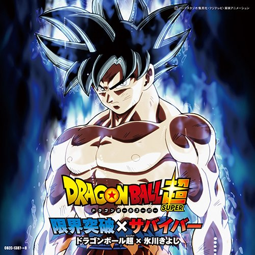 Dragon Ball Super Episodio 109-110