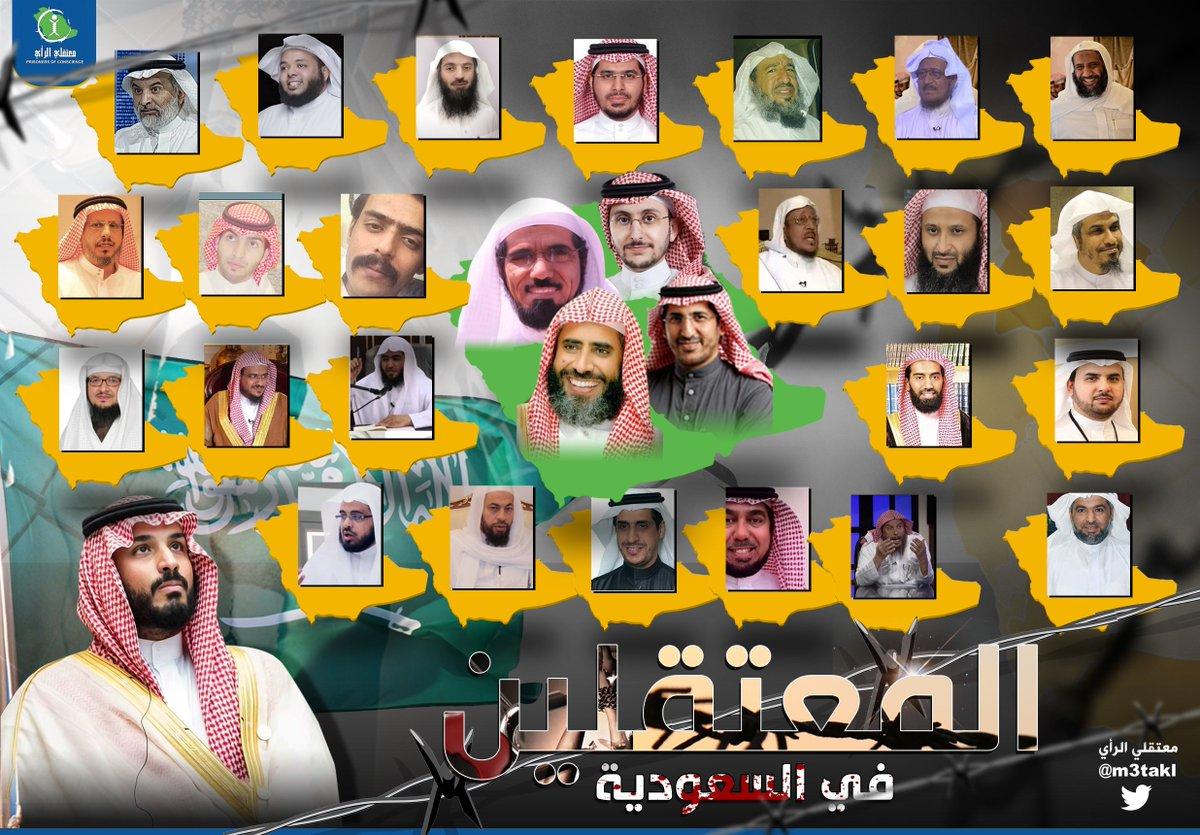 "معتقلي الرأي в Twitter: ""#Saudi Authorities do not accept silence or grey  zones; you are either with or against them. Pressure via media and human  rights is the way.… https://t.co/aeXSzx2bXV"""