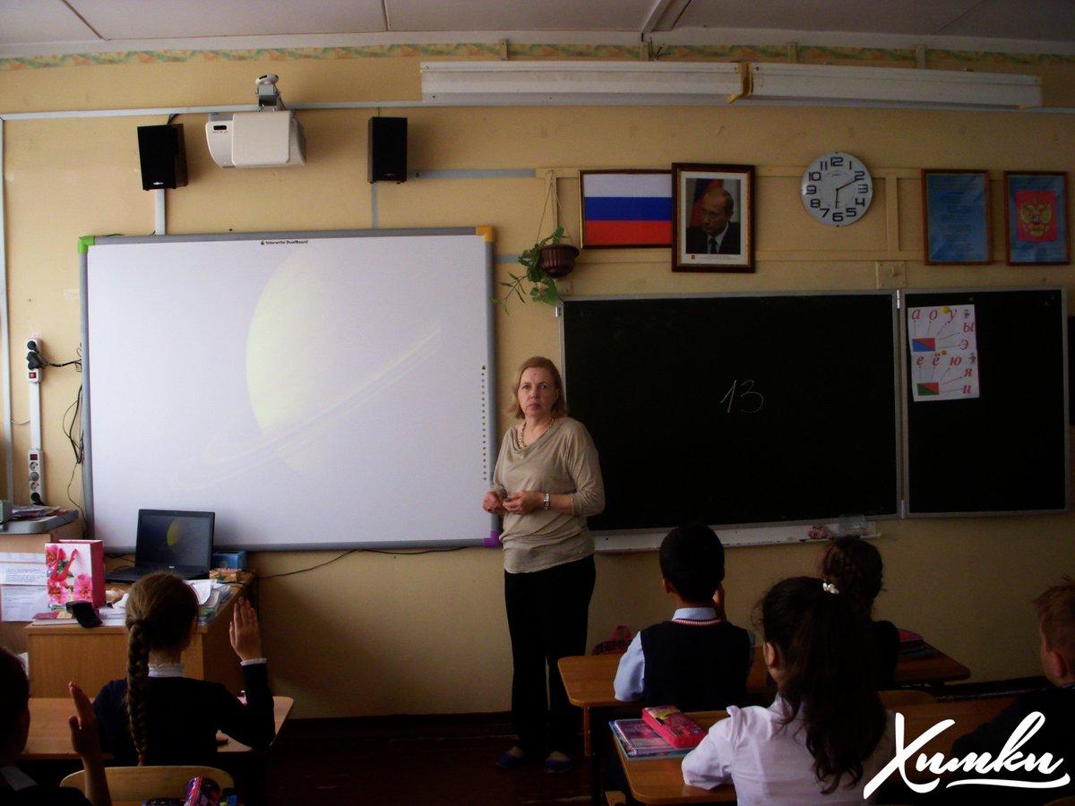 Презентация на тему освещение жилого дома 7 класс