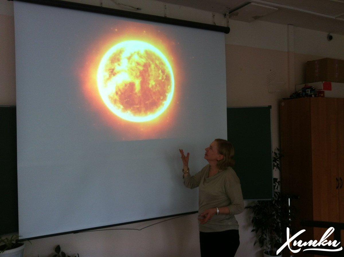 Презентация на тему осень