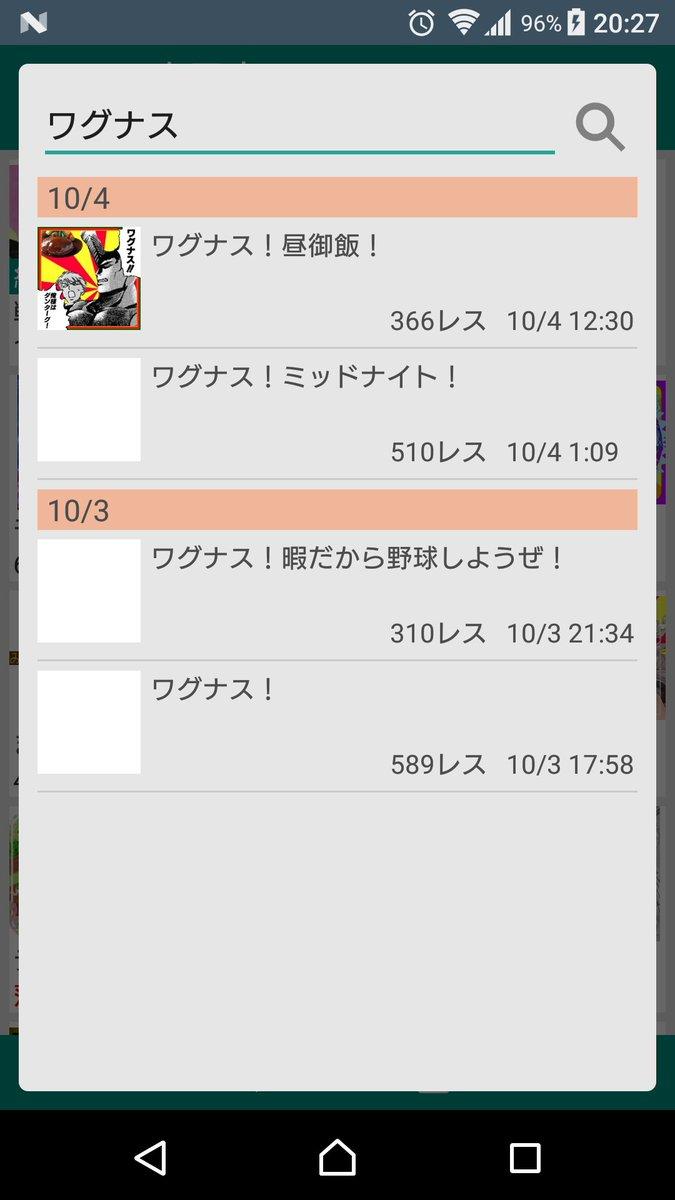 ふたば★さーち - zzzsearch