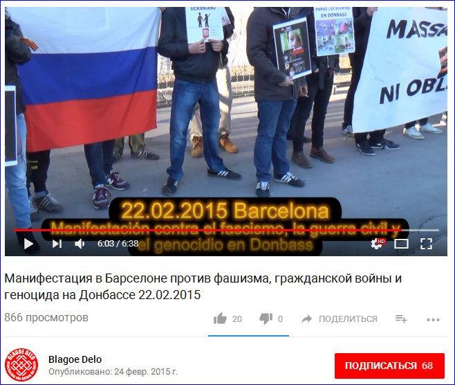 Глава женералитата Каталонии Пучдемон пообещал провозгласить независимость в ближайшие дни - Цензор.НЕТ 3861