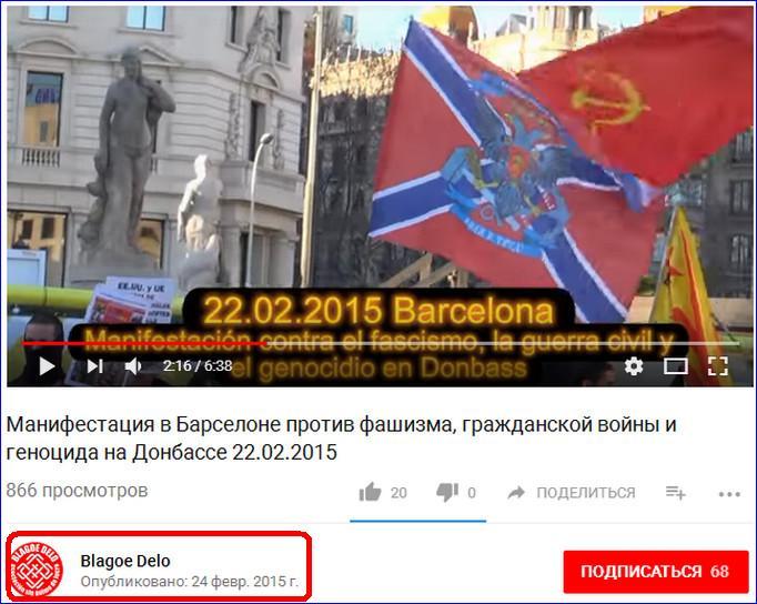 Глава женералитата Каталонии Пучдемон пообещал провозгласить независимость в ближайшие дни - Цензор.НЕТ 2468