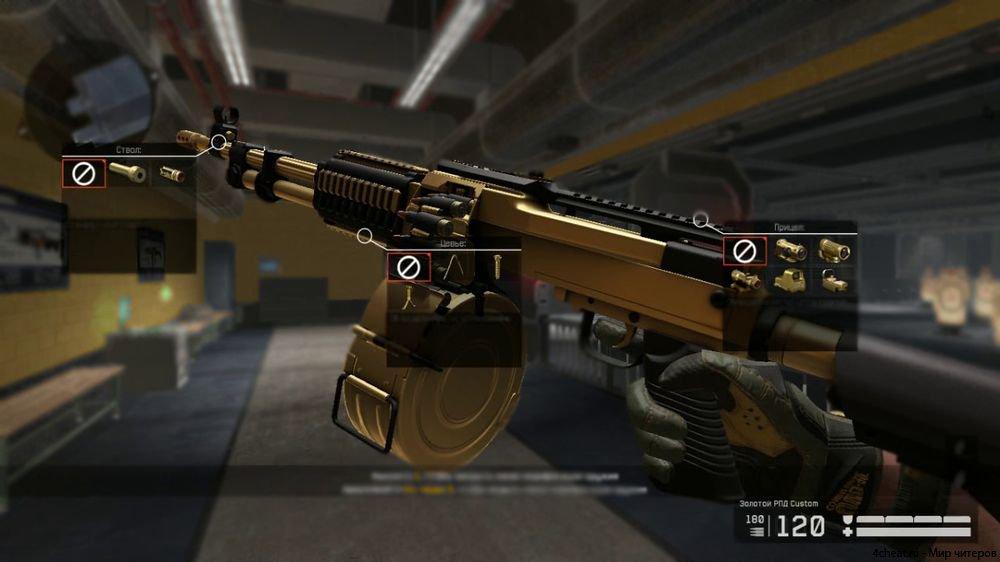 Тактико технические характеристика пистолета ярыгина