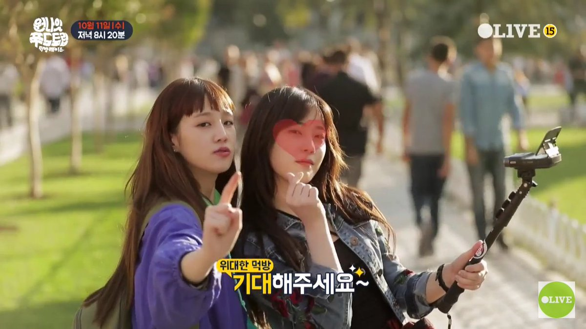 Hyj On Twitter Preview Youngji X Park Boram On One Night Food Trip