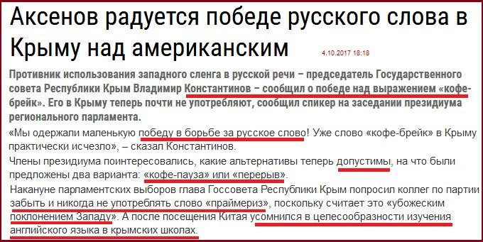Суд над Януковичем: адвокат Герасько улетел в Москву на встречу с клиентом, заседание переносится на 11 октября - Цензор.НЕТ 8325