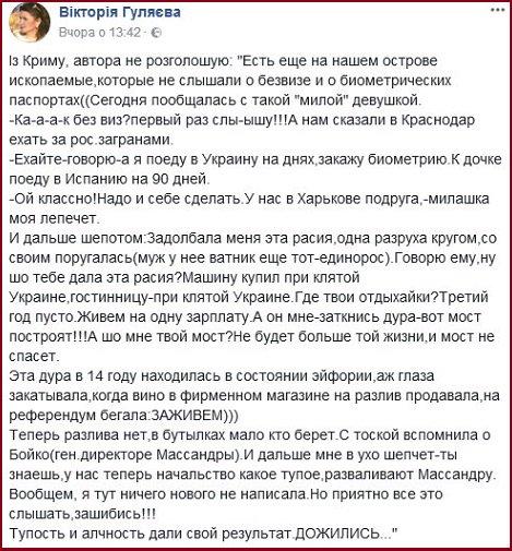 """Брат плененного ИГ в Сирии наемника РФ подтвердил, что Цуркану воевал на Донбассе в 2014 году: """"Говорил, там тысячи наших ребят погибли"""" - Цензор.НЕТ 3737"""