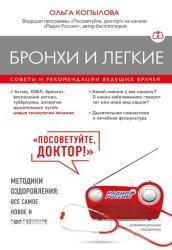 Бесплатно скачать книги савчук самиздат