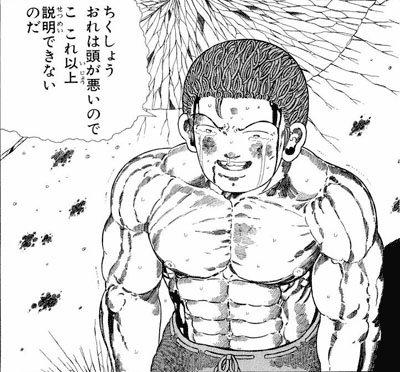 Op ジャングル ター ちゃん の 王者 ターちゃん (たーちゃん)とは【ピクシブ百科事典】