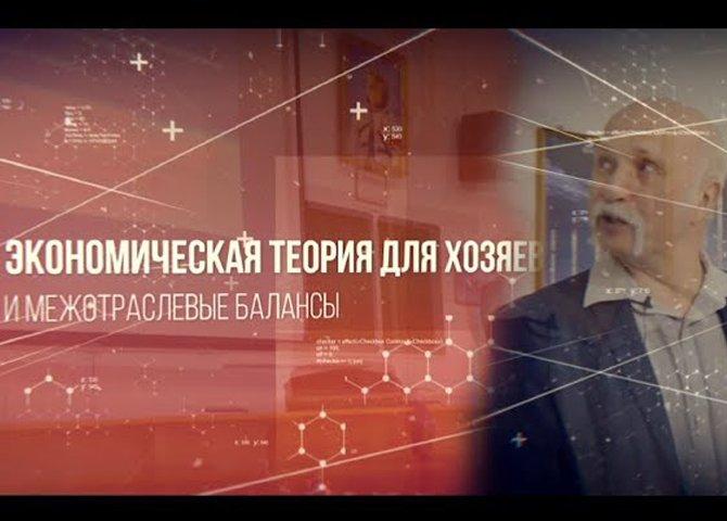 epub Recent Developments in Computational Finance: Foundations, Algorithms and