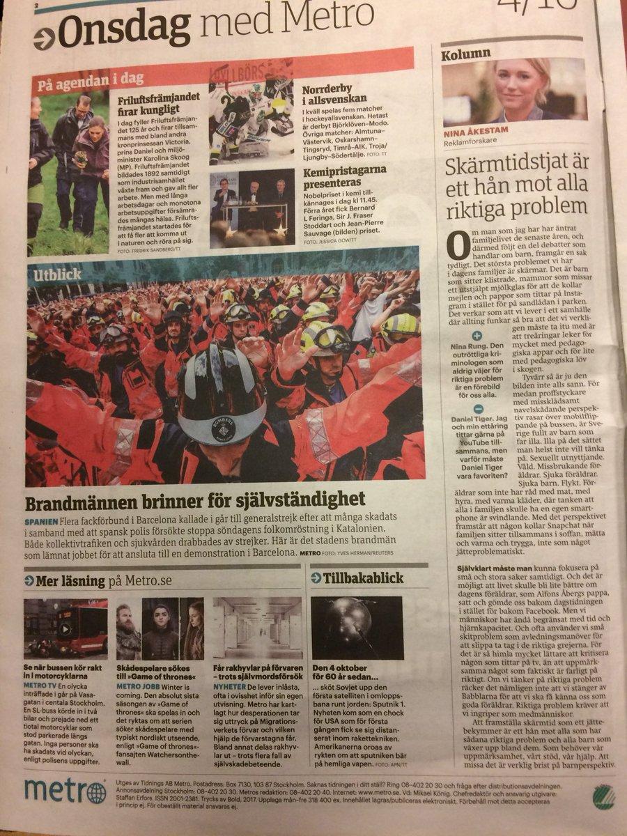Allsvenskan lar av em
