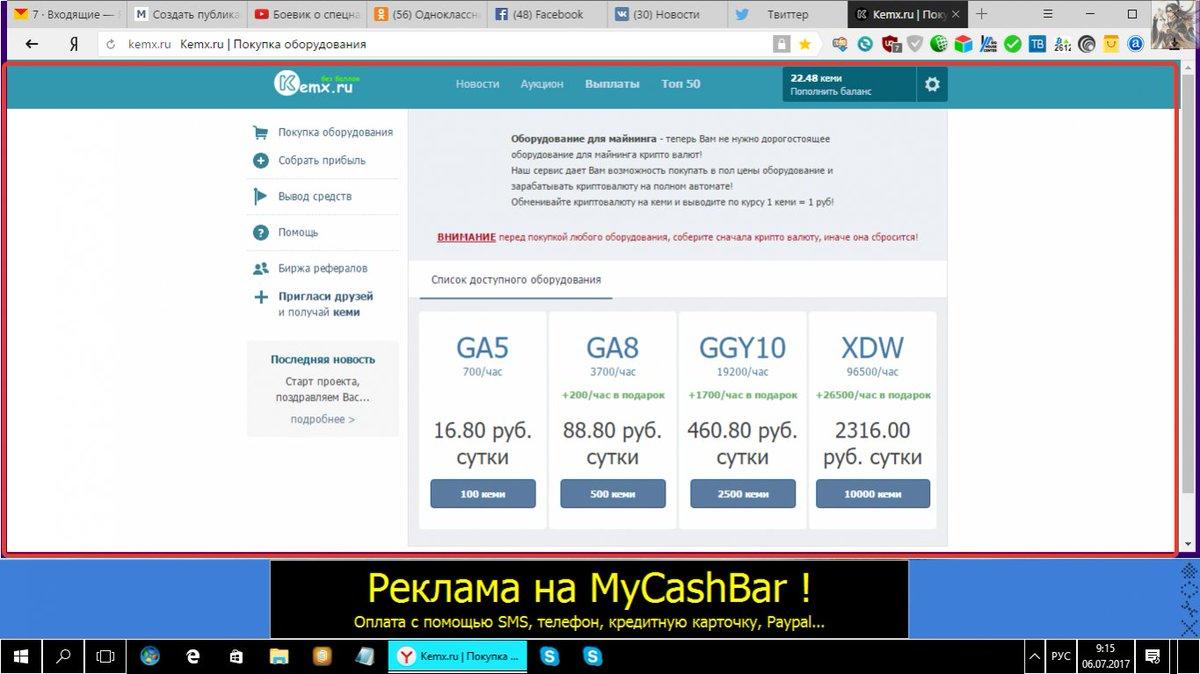 Бездепозитные бинарные опционы бездепозитный бонус в 100$