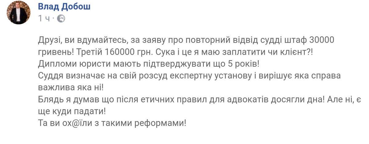 Следствие не связывает с политикой покушение на замглавы Одесского облсовета Радковского, - глава облсовета Урбанский - Цензор.НЕТ 6483