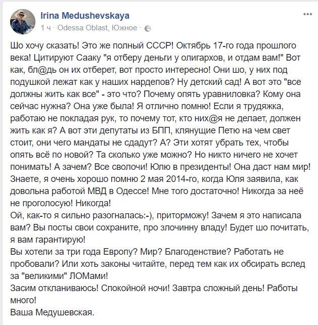 В Раде хватит голосов на оба законопроекта по деоккупации Донбасса, - Герасимов - Цензор.НЕТ 9163