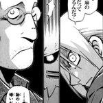 人気ラーメン店の店主が大麻所持で逮捕!大阪「Antaga大正」!