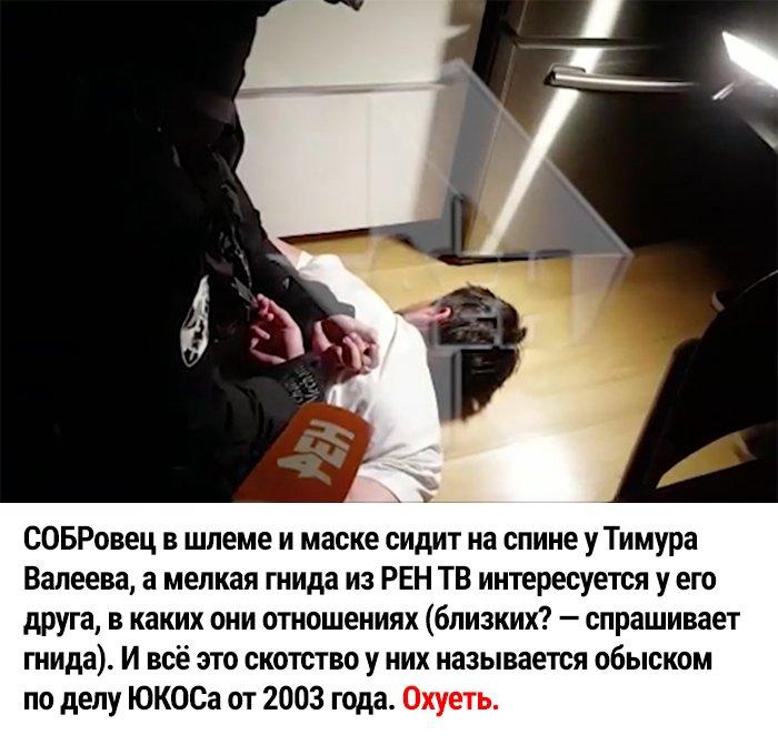 zhopi-kak-huyarit-video-yubkoy-volosatih
