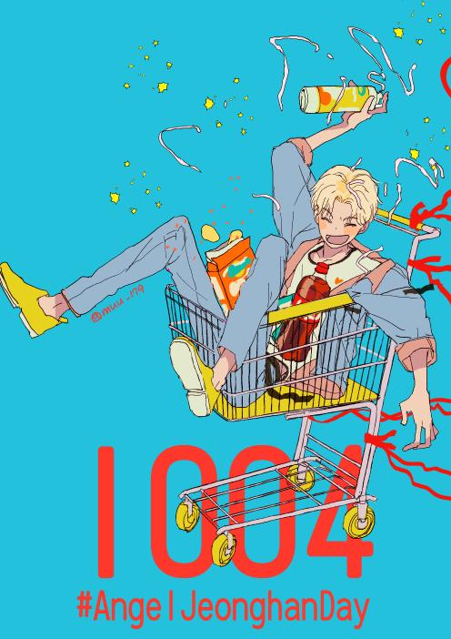 ジョンハンさんおめでとう!1日遅れてごめんなさい😂💦 #윤정한_생일에_기분좋은_캐럿들  #AngelJeonghanDay