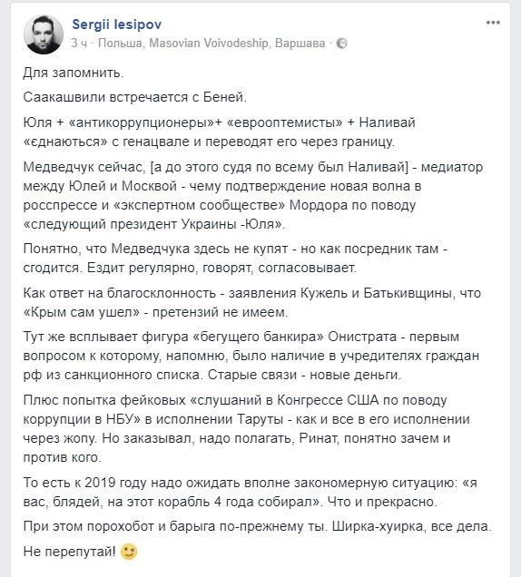 Комитет ВР по нацбезопасности рассматривает законопроекты о восстановлении суверенитета над Донбассом - Цензор.НЕТ 7763