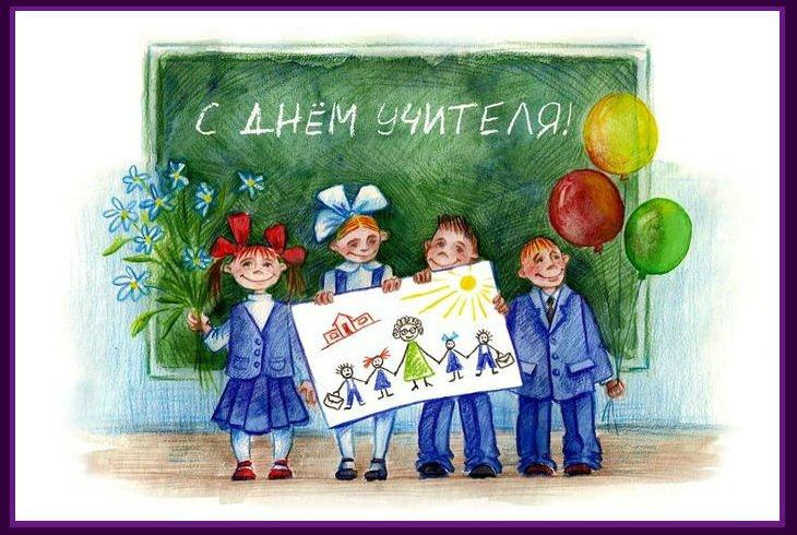 Советские открытки поздравления с днем учителя, открытки новому году