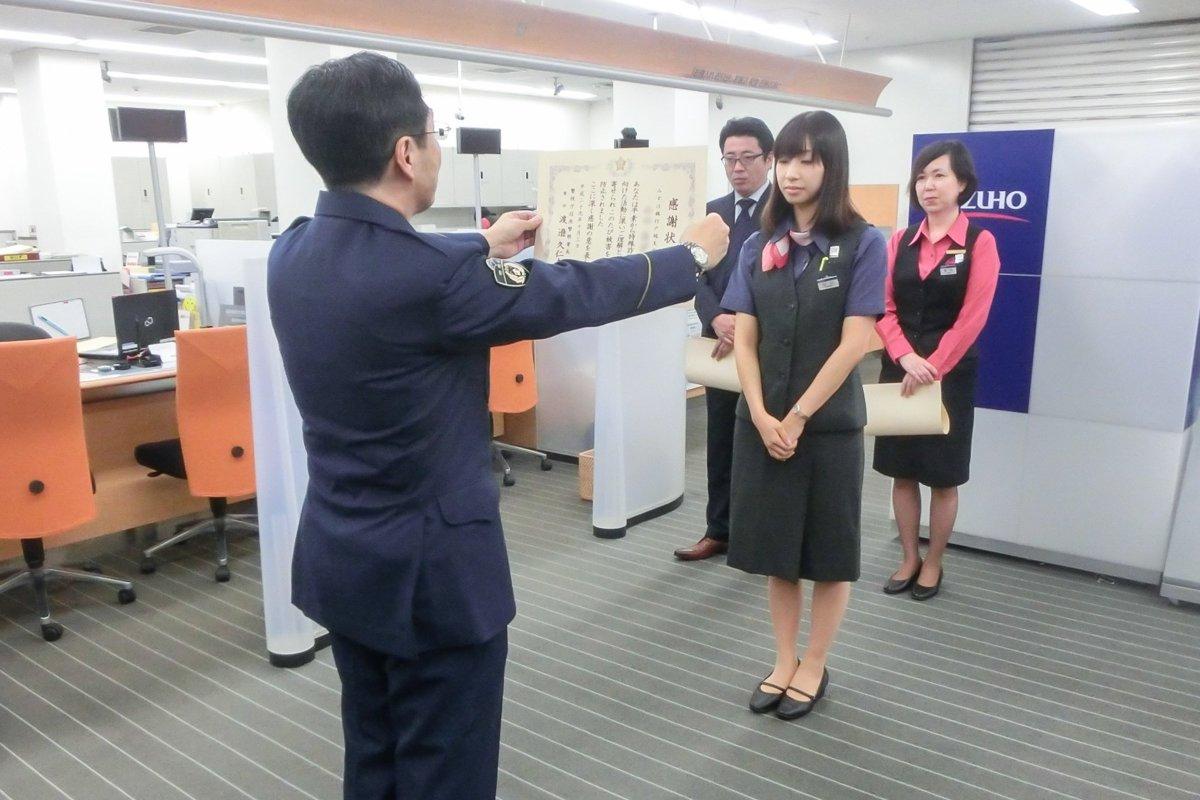 警視庁広報課Verified account