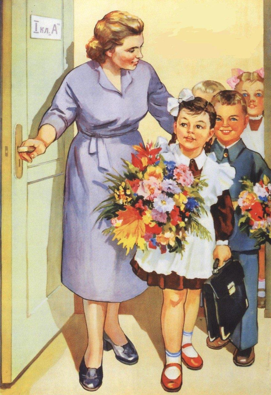 Днем рождения, старая открытка учитель