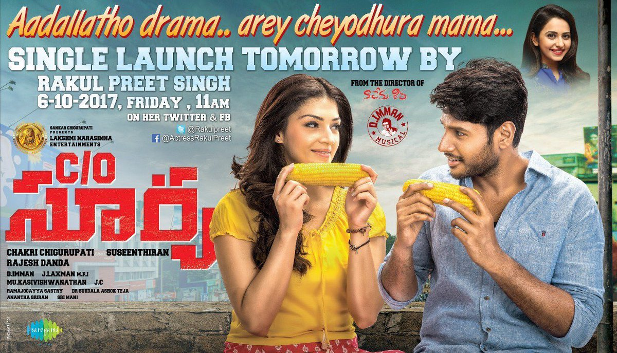 First single #AdallathoDramaa from @sundeepkishan&#39;s #CareOfSurya will be released tomorrow at 11am.. by @Rakulpreet #LNE <br>http://pic.twitter.com/Dvbqleih1Y