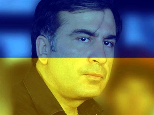 Суд признал незаконным запрет на въезд в Украину депортированному соратнику Саакашвили Абзианидзе - Цензор.НЕТ 660
