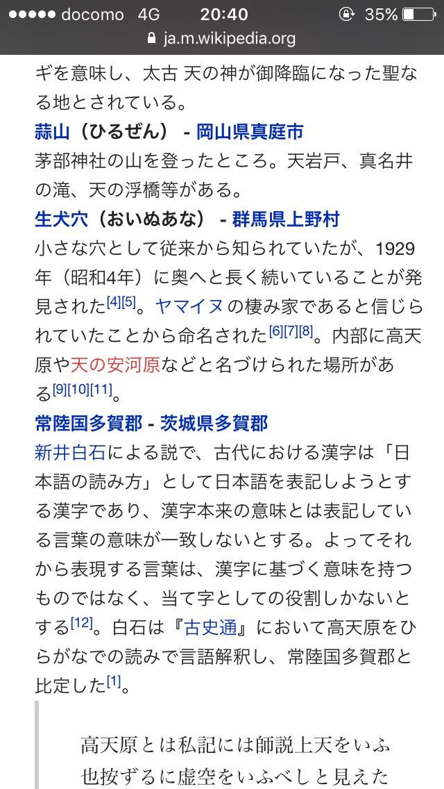 """ひろ on Twitter: """"【新井白石-..."""