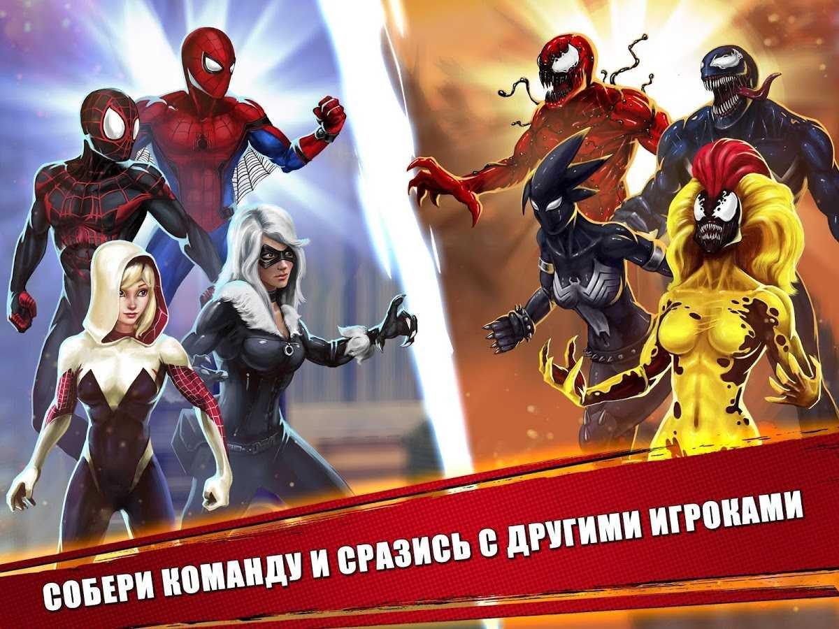 Скачать человек паук 4