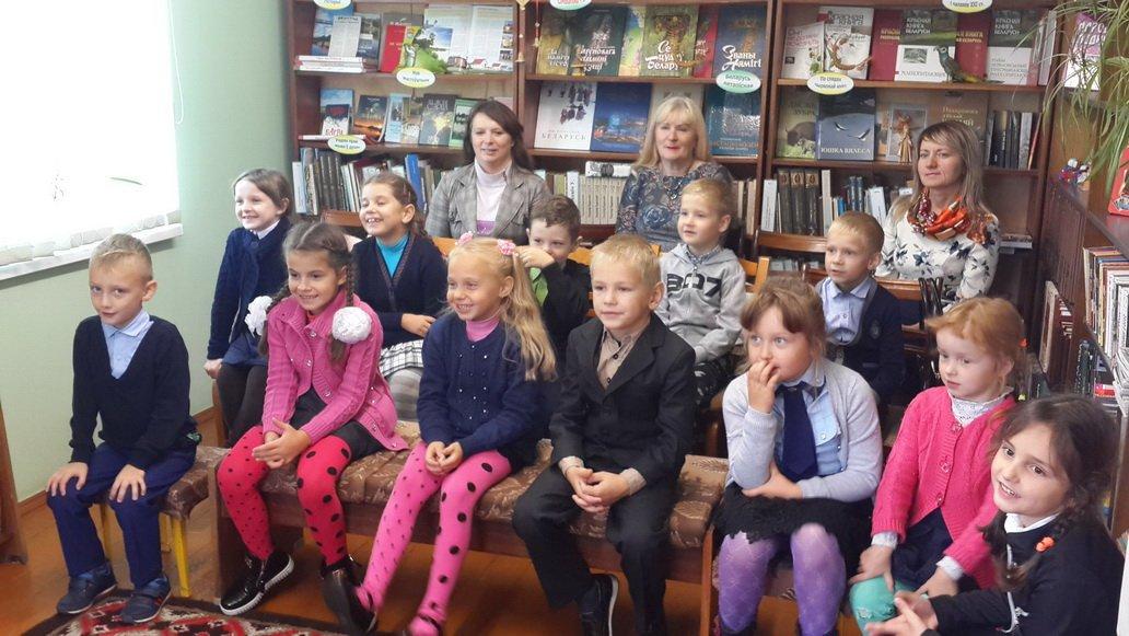 Праздник детской книги с презентацией