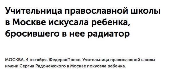 Количество учеников за последние три года в Киеве выросло на 22,3 тыс., а новых мест в школах появилось около 2,5 тыс., - Госкомстат - Цензор.НЕТ 1066
