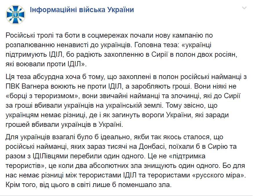 Причастные к нарушению прав человека в Крыму и на Донбассе окажутся под сильным международным давлением, – директор департамента МИД - Цензор.НЕТ 9539
