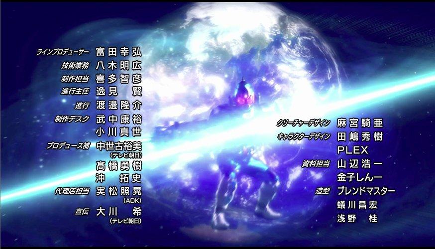 @nakagiri_2 え?知らなかった???(^^;) 仮面ライダーフォーゼとその周辺の映画のクリーチャーデザインを担当してました。 ↓証拠証拠W